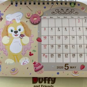 クッキーちゃん 5月のカレンダー(画像1枚)