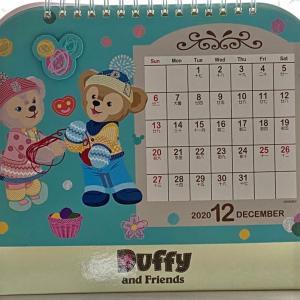 12月のカレンダー(画像1枚)