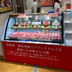 イクスピアリ りんご飴専門店キャンディーアップル(画像8枚)