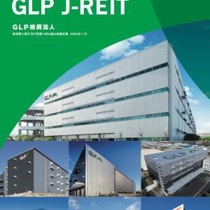 3281 GLP投資法人POの配分はたったの7口