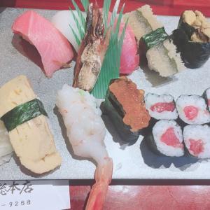 幸せお寿司🍣