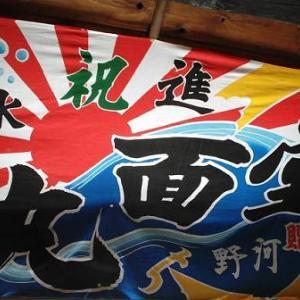 【再掲】Only yesterday☆ある九州の元公立中学校校長の回想
