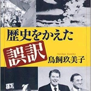 「Go To トラベル」は日本語ですから、英文法とは関係もありませんからから❗