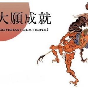 NGT48の贔屓の本間日陽さん、要は、ひなたんが『bis』レギュラーモデルに決定! 嬉しい、鴨。