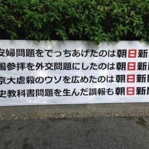 石破氏が自民党議員に支持されない理由・・・簡単ですよ。