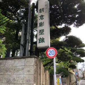 ②朝倉彫塑館、谷中霊園、寛永寺 / PANERAI PAM00352