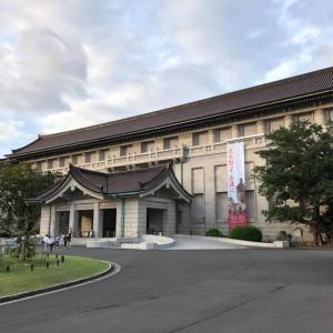 ③LOVEアジア展@東京国立博物館の東洋館 / PANERAI PAM00352