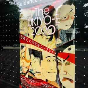 ②浮世絵展@東京都美術館 & 「ランボーラスト・ブラッド」 / BALL ダックスアンリミテッド