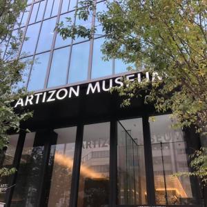 ②アーティゾン美術館 / FORTIS フリーガーデイト 白文字盤