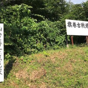 旗巻峠の戦い〜仙台藩の戊辰戦争、以って瞑すべし