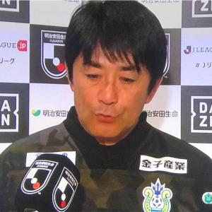 C大阪 vs. 湘南…泥沼の6連敗も、浮嶋湘南にわずかな光明あり。