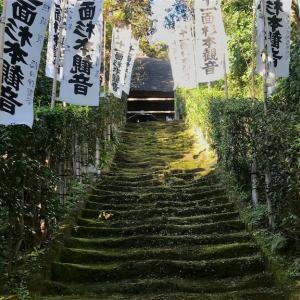鎌倉最古のお寺・杉本寺に足利の奥州総大将・斯波家長を偲ぶ