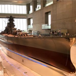 戦艦大和は「無用の長物」? 「世界3大バカ」?呉の大和ミュージアムに行ってきた