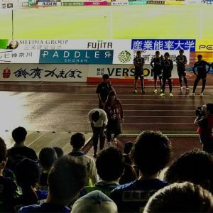 湘南 VS. C大阪…嗚呼5連敗。チョウさんのお詫びなんぞ、もう見たくない