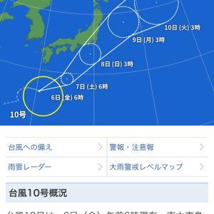また 台風 (*´-`)