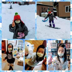 冬休み最後の日