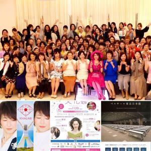 900名!いよいよ来週【10周年女性のための文化祭2019】⭐️