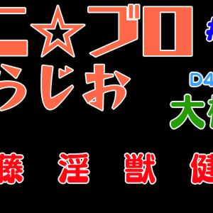 【2020年10月4週目放送アニメを語る!】アニ☆ブロらじお 第471回放送【生放送アーカイブ】