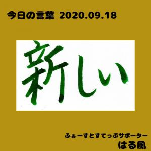 """""""【愛知県常滑市】9月20日ハーバランドマルシェに出展"""""""