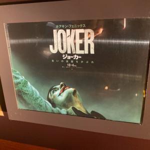 JOKERを観てきました【ネタバレほとんどなし】