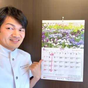 59日ぶりの新規のクライアントさんが(*´▽`*)