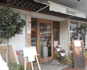Spoon(カフェ)