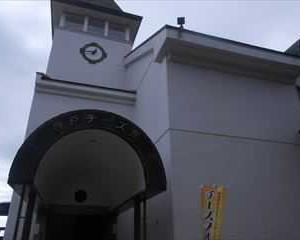 レストラン神戸チーズ(六甲山牧場内)