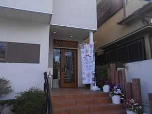 グランシュールカフェ(神戸市北区)