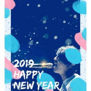 遅ればせながら…新年のご挨拶(* ´艸`)