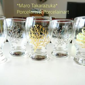 珊瑚柄☆ガラスグラス(生徒様作品)