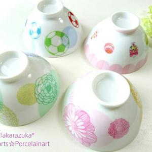 ファミリー4種類☆お茶碗セット(生徒様作品)