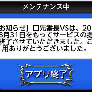 [アフターパーティー] Have a good dream. / private states 27/32/38