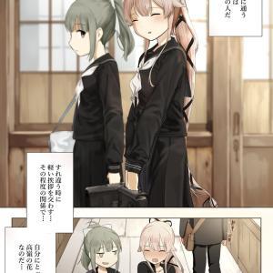 【艦これ】もしも由良さんと同じ学校に通って学生生活を送っていたら 他