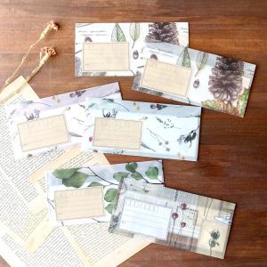 新商品:封筒【スリム】のみ minne,Creemaにて販売開始しました。
