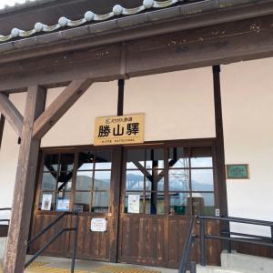 2020 福井・石川④勝山~福井~金沢へ!