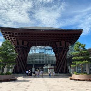 2020 福井・石川⑤金沢へ!