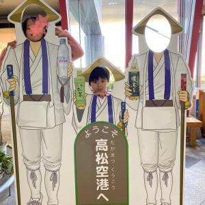 2020 香川&徳島&高知の旅 香川でうどん作り