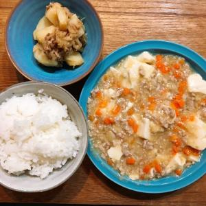 麻婆豆腐で夜ごはん