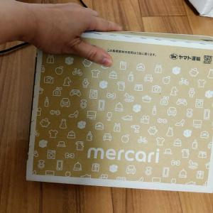臆病者のメルカリデビューへの道ー無料梱包材ゲットー