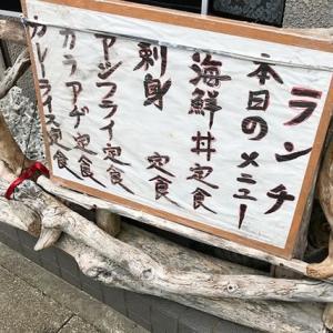 野母崎ドライブ コスパ抜群の海鮮丼「一水かな」〜「スリールスリール」で初ケーキ