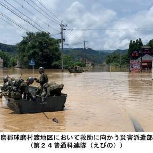 熊本が集中豪雨で災害派遣…と思ったら
