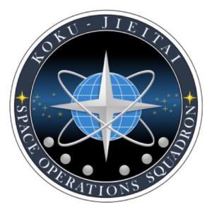 宇宙作戦隊のロゴマーク