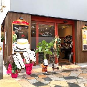 チーズスフレが美味しいノスドールさん、新店舗オープン!