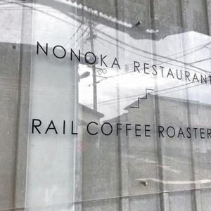 RAIL COFFEE ROASTERSでコーヒー豆を