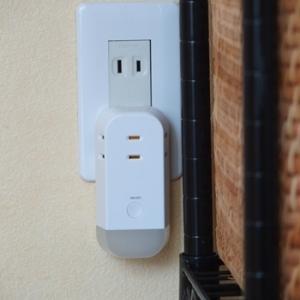 リビングに停電用・非常用ライトを購入(コンセントタップ & LEDライトM7410)