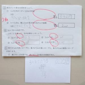 【小学生】学校のテストは捨てる?捨てない?残しておく理由を無くす!