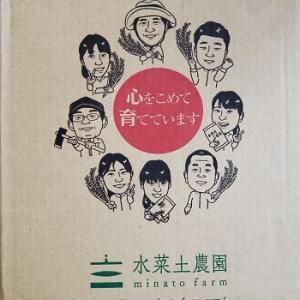【プチ・SDGs】お米を買うお店「紙の米袋」を使っているお店に変えた