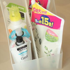 面倒な洗剤やシャンプーの詰め替え。サイズや容器の選び方でグッとラクに!