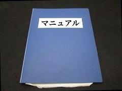 【試験監督バイト】ヘビさまのご利益~前編