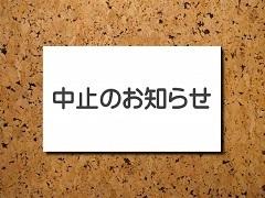 【試験監督バイト】『夏の試験祭』に期待!?